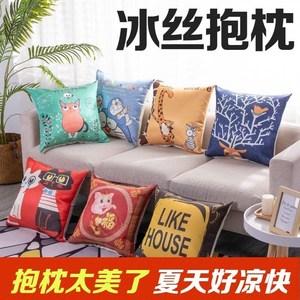 夏季冰丝抱枕套靠垫沙发靠背办公室卡通抱枕套45x45cm50x50cm定做
