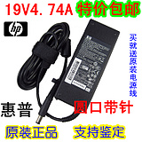 Original HP laptop power cord CQ40 CQ35 4411S 6515B adapter charger
