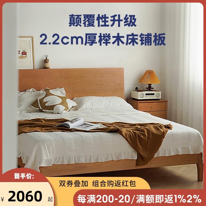 泡沫小敏北欧实木床1.5原木日式简约樱桃木家具白橡木1.8米双人床