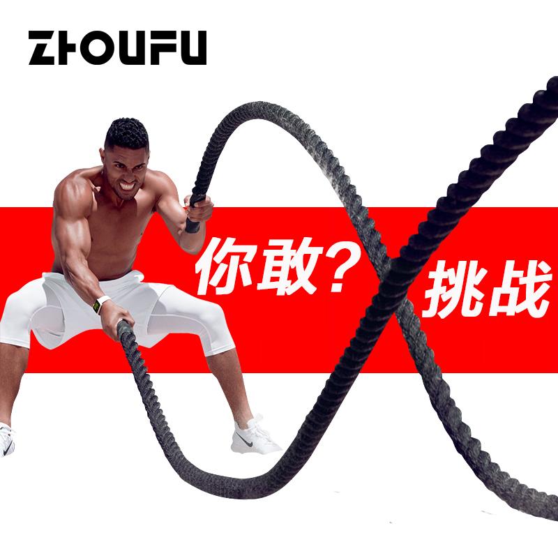 战绳家用健身绳子甩大绳男臂力锻炼体能训练器材力量绳格斗战斗绳