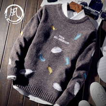 Spring new students Korean version of the trend of personality men's sweater round neck pullover sweater sweater Japanese youth embroidery men