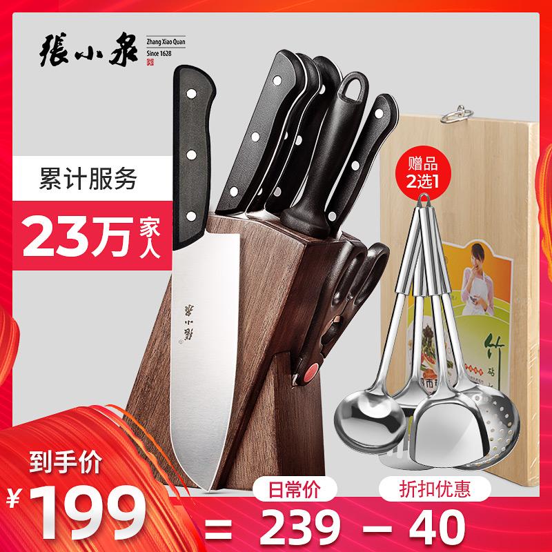 Кухонные ножи Артикул 43841029747