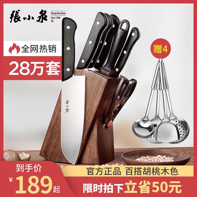 Наборы ножей для кухни Артикул 43841029747