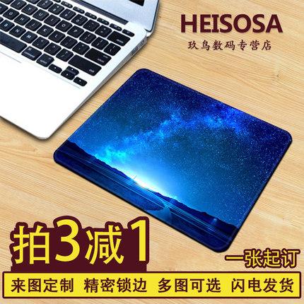 Hsosa 鼠标垫 定制游戏可爱动漫创意 加厚笔记本键盘电脑鼠标垫