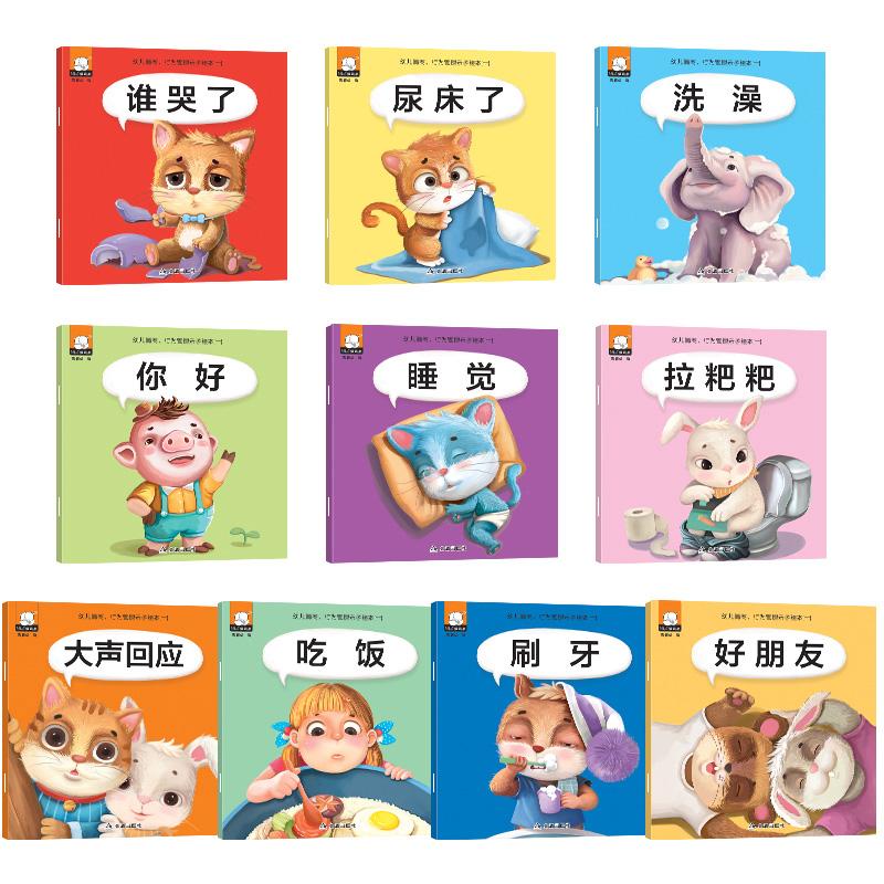 Детские книги для купания Артикул 563274010755