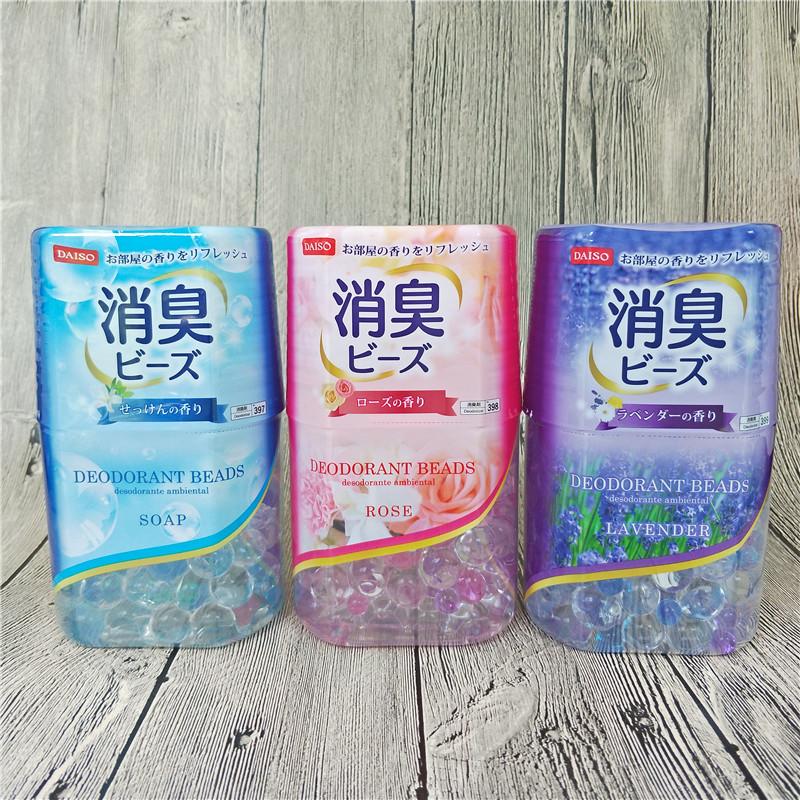 日本DAISO清新球房间卫生间衣柜鞋柜除臭剂香薰珠 消臭元芳香除味