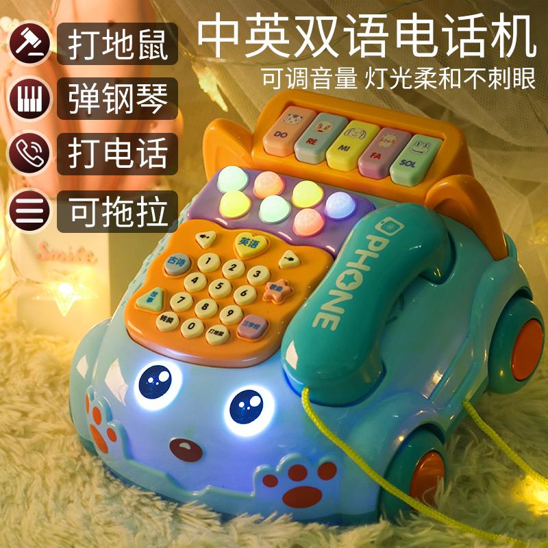 儿童玩具电话座机幼儿0-1-3岁6宝宝早教益智音乐女孩男孩开发智力