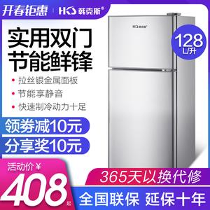 领10元券购买双开门冰箱小节能双门家用 冷冻藏宿舍租房用迷小型电冰箱三开门