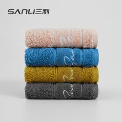 三利長絨棉素色毛巾純棉加厚全棉洗臉家用成人吸水男女情侶大面巾