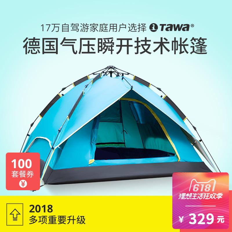 TAWA户外帐篷已入手怎么样