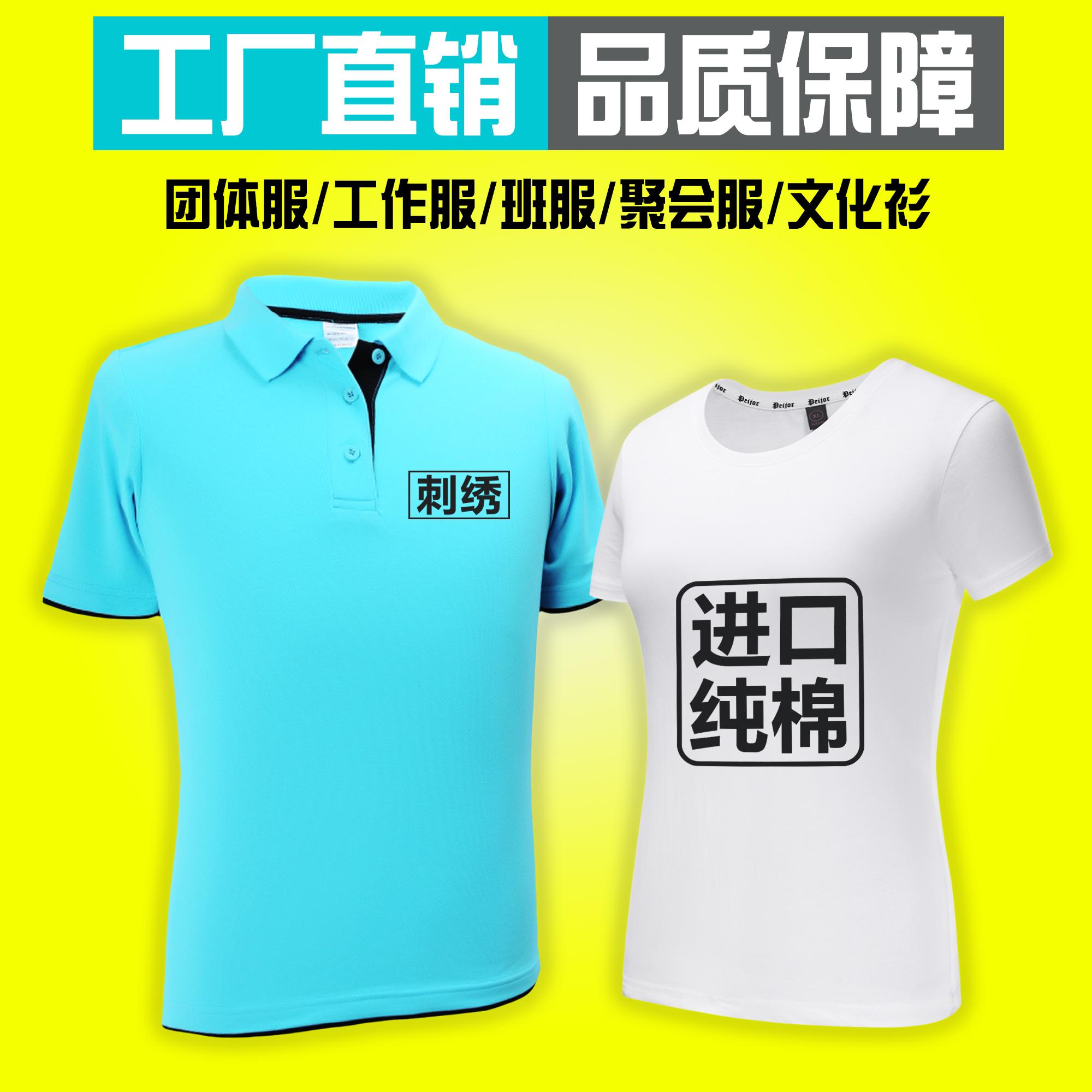 Сделанный на заказ t футболки культура из реклама polo рубашка работа одежда diy короткий рукав хлопок класс обслуживания работа одежда стандарт печать logo слово