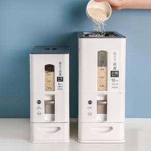 川岛屋计量米桶米缸家用防虫防潮密封自动出米装大米收纳盒储米箱图片