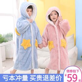 儿童星星睡袍秋冬季男童女童法兰绒浴袍珊瑚绒睡衣外穿加厚家居服图片