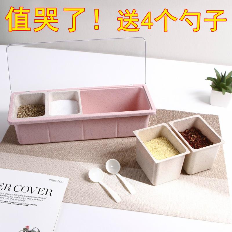 12-02新券厨房用品调味料四格一体家用调料盒