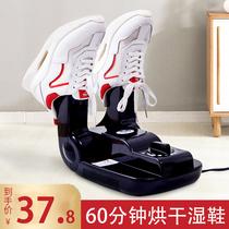 荣事达干鞋器烘鞋器除湿烘鞋家用冬季鞋子烘干机暖鞋烤鞋定时发热