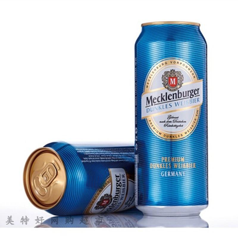 德国进口 梅克伦堡(Mecklenburger) 小麦黑啤酒500ml*24整箱装