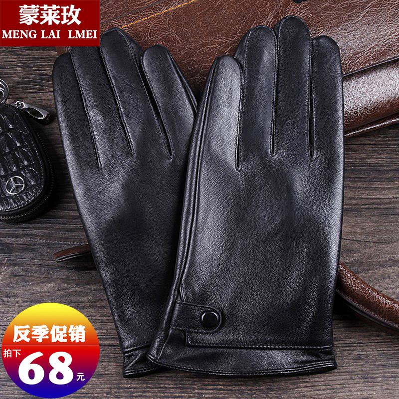Мужские перчатки из овчины Артикул 596619700755