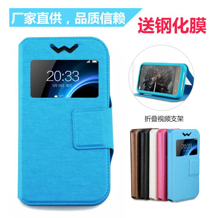 三星i9100手机壳 9100g手机套i9108保护外壳 i9105P手机翻盖皮套