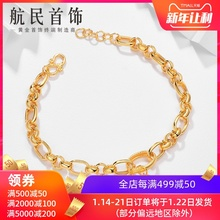 Hangmin jewelry, gold ornament, 999 gold lotus flower, lotus flower, round ring bracelet, firm xya1229, labor cost 200