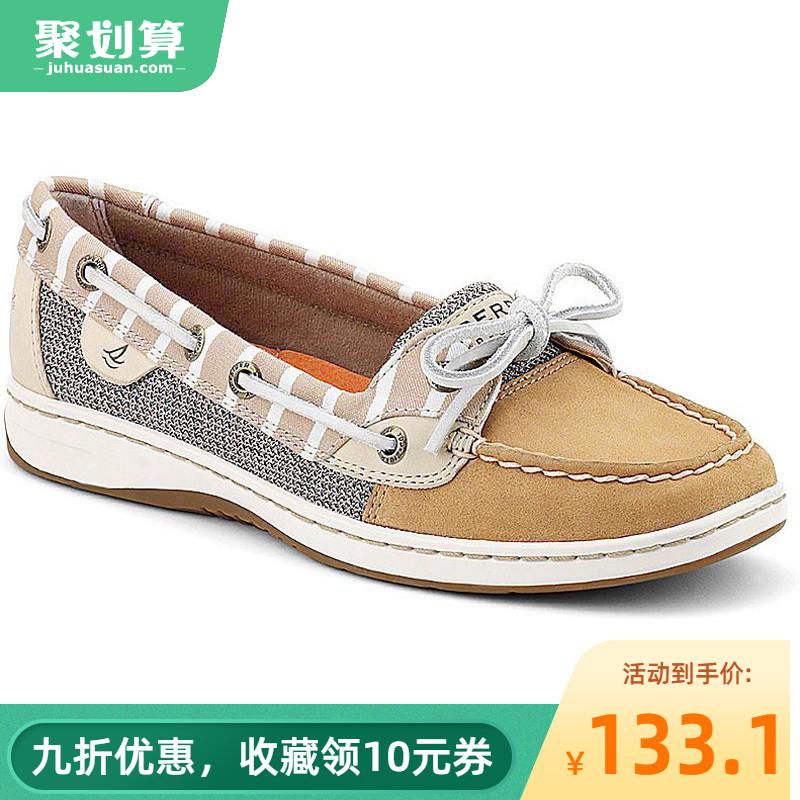 【清仓】sperry休闲女鞋 正品春夏帆船鞋 女士低帮系带透气休闲鞋