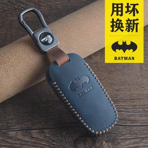 专用吉利博越钥匙套帝豪GL GS远景x6 x3博瑞缤瑞缤越汽车钥匙包扣