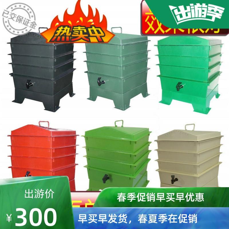 蚯蚓堆肥箱养殖箱饲养箱厨余堆肥蚯蚓粪养虫箱钓鱼堆肥桶包邮