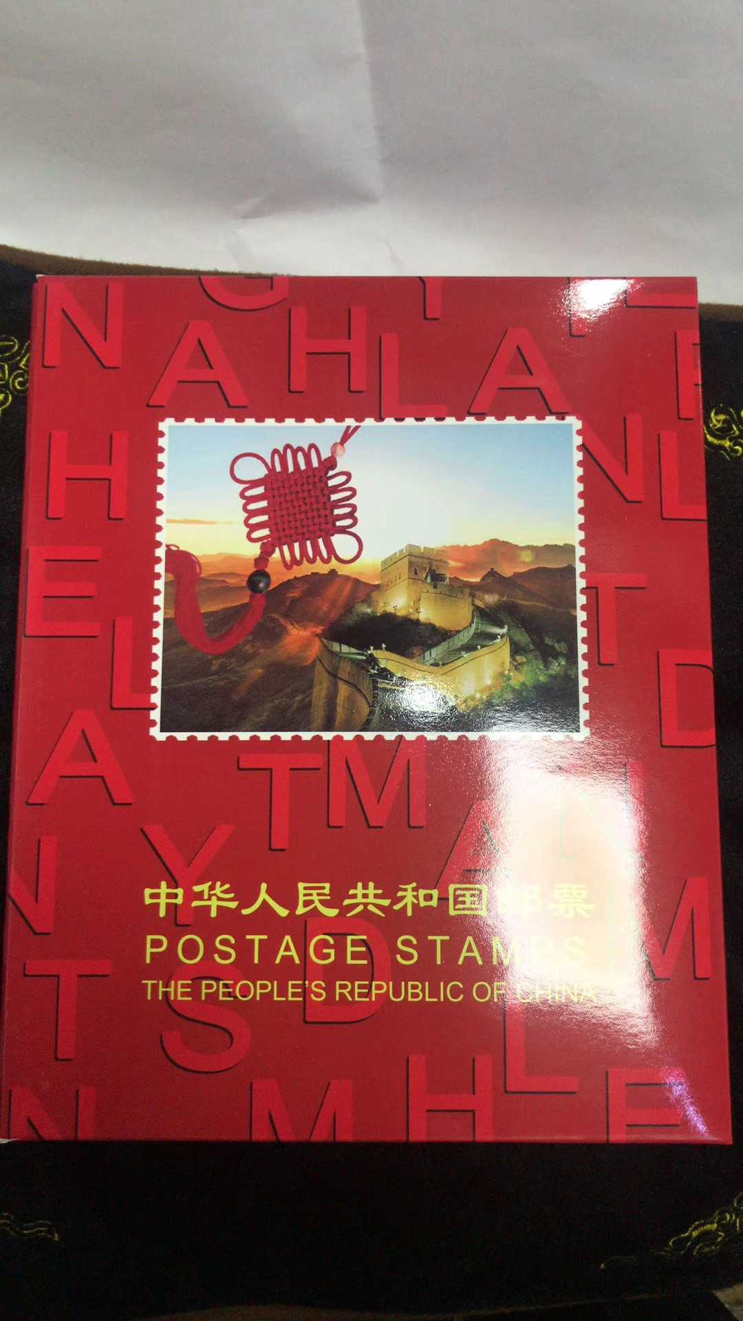 Hualong empty volume 2019 four side stamp album empty collection annual book stamp positioning book