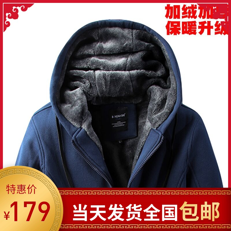 Autumn and winter new plush and thickened sweater mens fattening plus size pure cotton coat hooded cardigan pure color Hoodie Sports