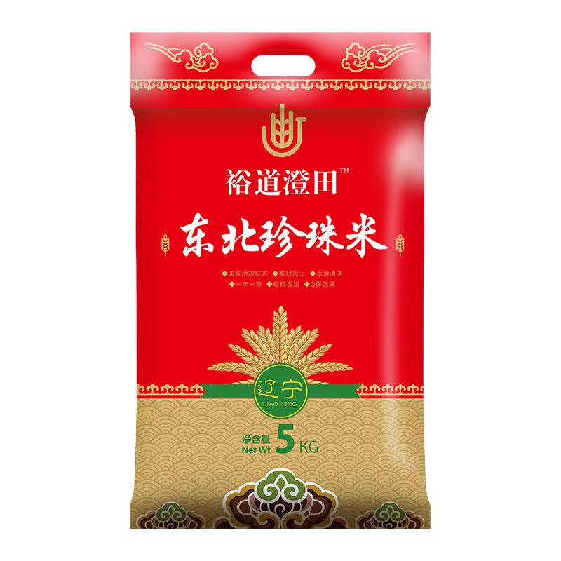 19年当季新米圆粒米珍珠米粳米非真空包装东北大米5kg包邮