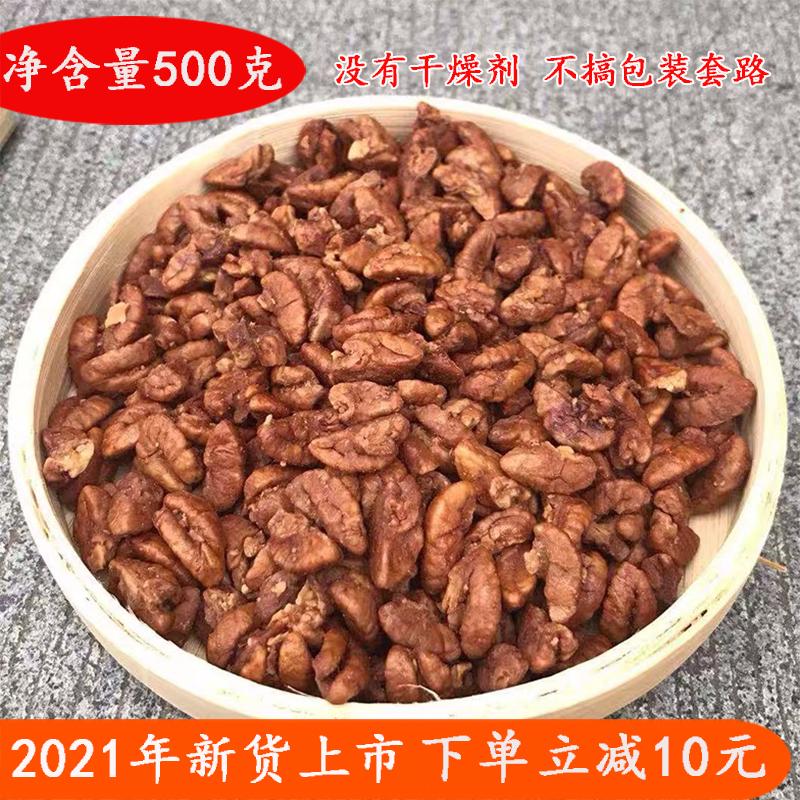 2021年新品の阿強仔臨安山クルミの仁桃の肉の正味重量500 g缶詰のナッツの妊婦の間食