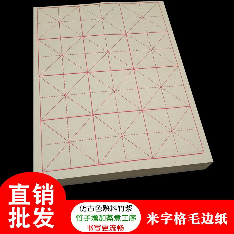 Бумага из бамбука Артикул 524681783458