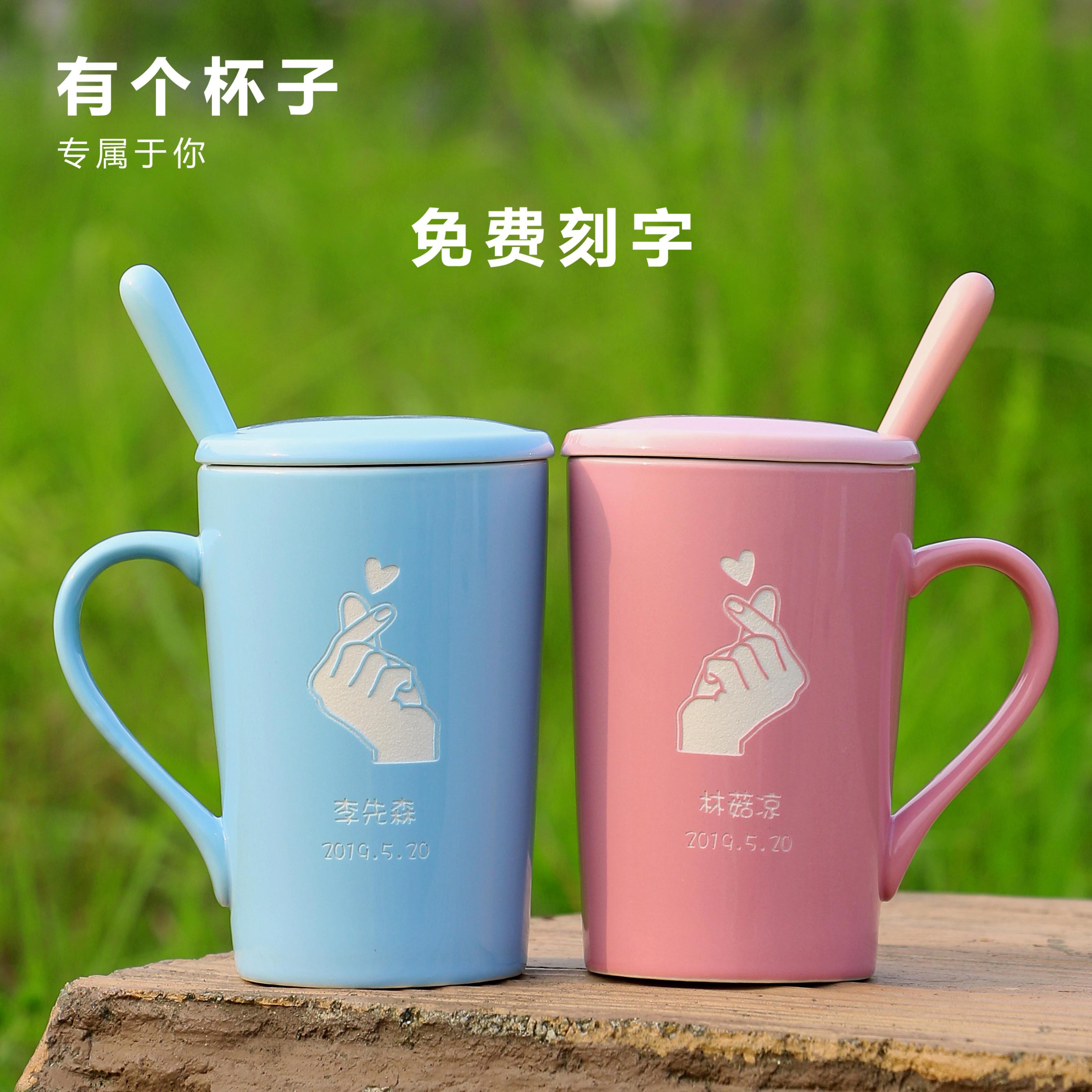 券后36.90元马克杯创意陶瓷杯子男女情侣款一对结婚咖啡杯定制刻字水杯带盖勺