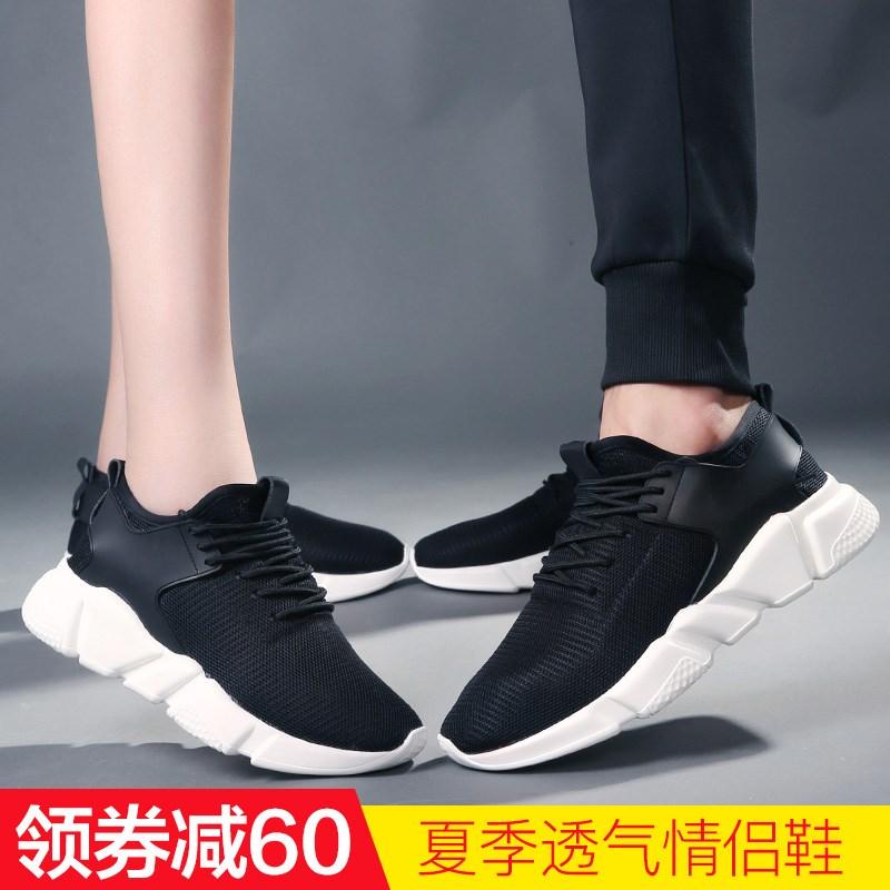 LUGAV夏季新款男鞋韩版运动鞋透气休闲鞋潮流学生网面鞋百搭板鞋