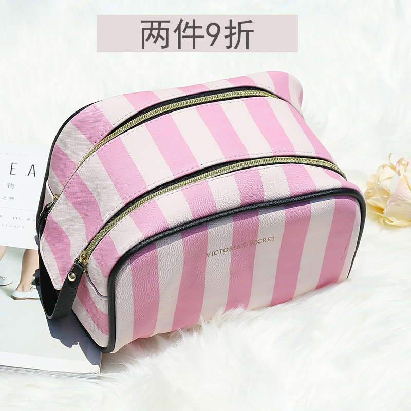 Portable and lovely double zipper large capacity Cosmetic Bag White Stripe wash bag simple cosmetic storage bag