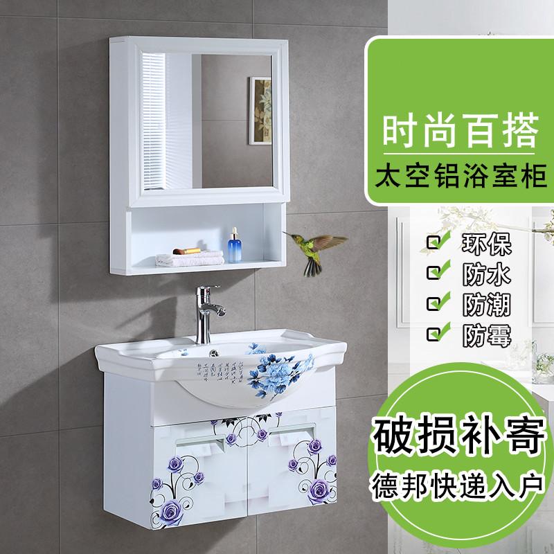 11-07新券太空铝浴室柜组合卫浴柜卫生间洗漱台洗手盆洗脸盆柜面盆现代简约
