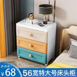 抽屉式收纳柜带轮储物柜整理箱盒56宽塑料零食多层柜子家用床头柜