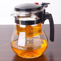 凯立重压耐热玻璃飘逸杯可拆洗过滤内胆花茶玲玲杯茶具茶壶冲茶器