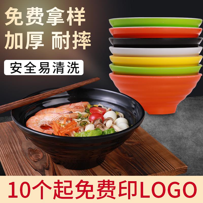 面碗日式湯碗密胺牛肉大碗味千拉面碗面館商用麻辣燙專用碗塑料大