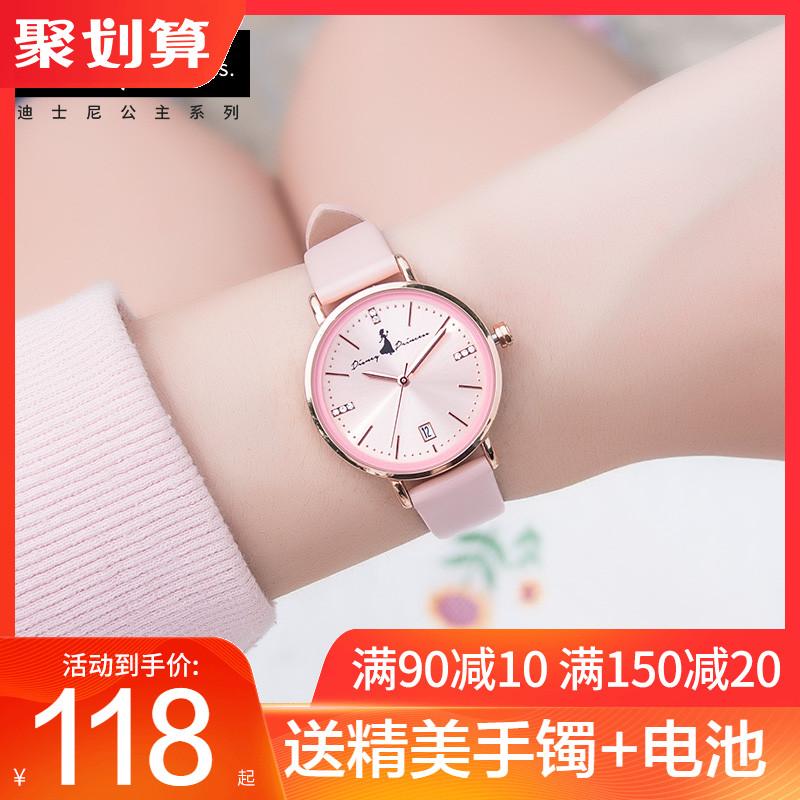 迪士尼手表女中学生韩版简约气质防水少女初中生可爱女童女生手表限时2件3折