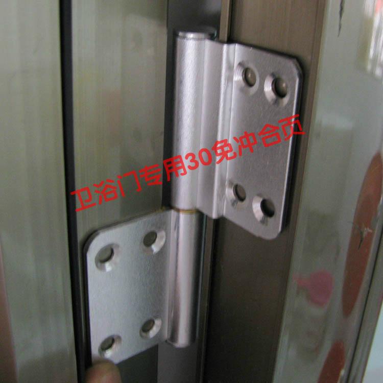 [卫生间] алюминий [合页 卫浴] дверь [厕所] дверь [脱卸合页 30免冲] алюминий [合页 ] алюминий [合金] дверь [合页]