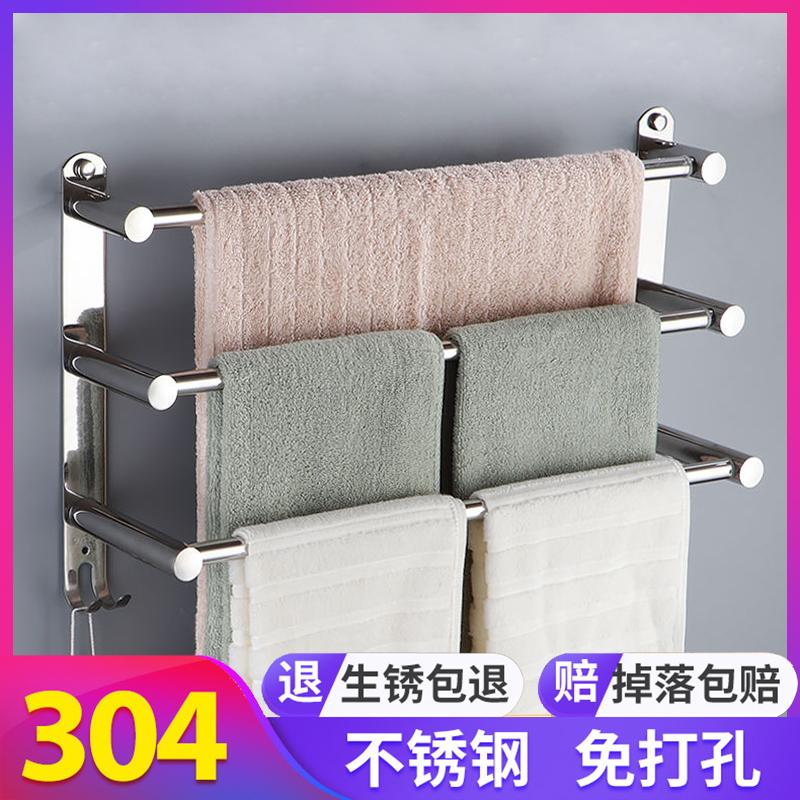 Вешалки для полотенец Артикул 612959724365