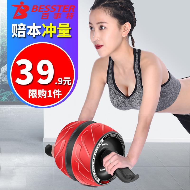 健腹轮回弹腹肌轮男士运动训练健身器材家用女减肚子收腹静音滚轮