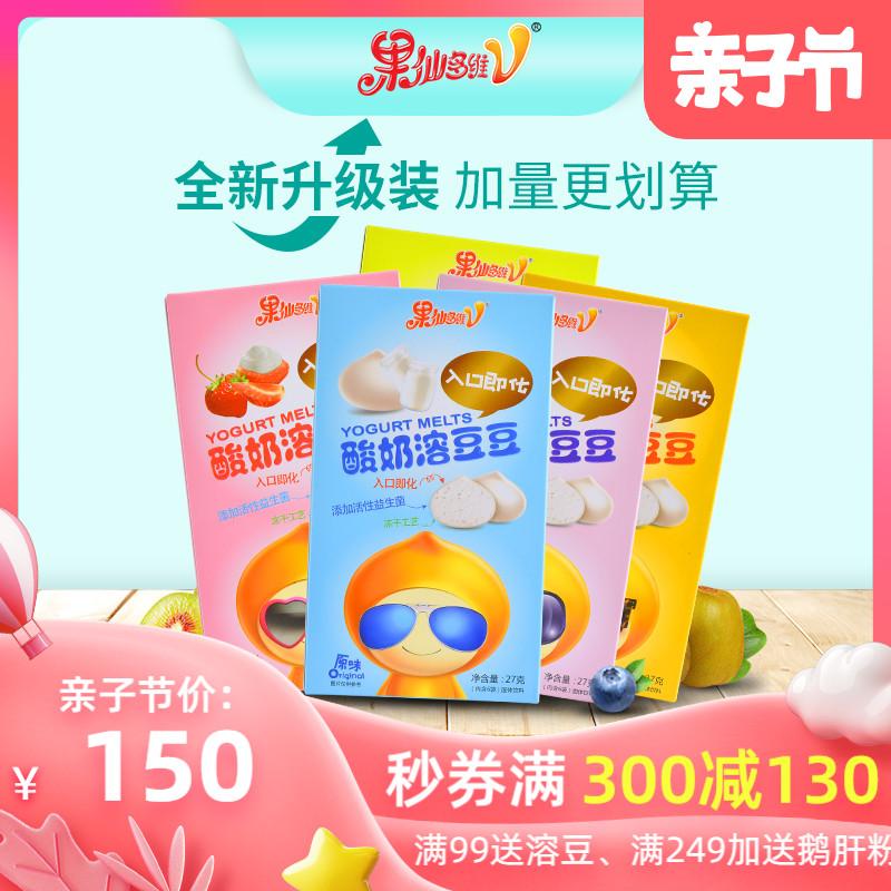 果仙多维旗舰店儿童溶豆豆零食酸奶