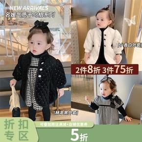 陈大猪L妈 女宝宝灯千鸟格连衣裙套装秋冬婴儿针织毛衫小童外套厚