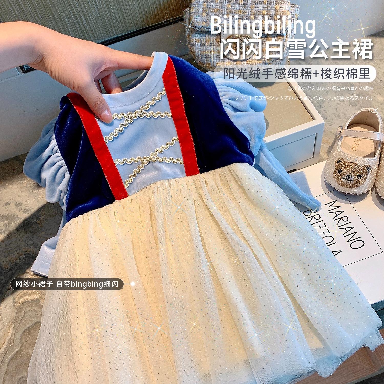 陈大猪L妈 女宝宝长袖连衣裙秋季婴儿长裙白雪公主裙洋气小童裙子