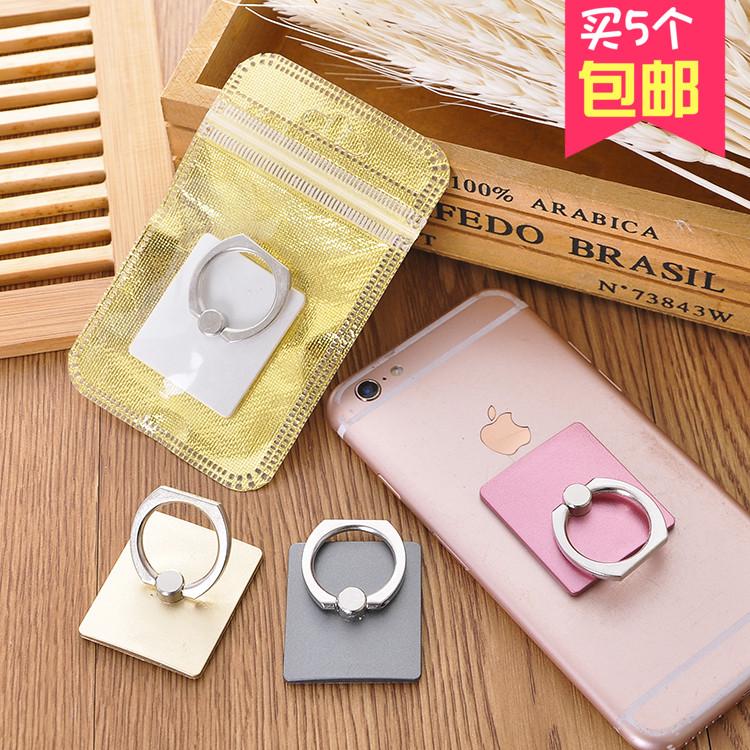 Металлический руки машинально кольцо стоять пряжка ленивый квартира яблоко сяоми huawei подставка для мобильного телефона сделанный на заказ липкий установленный