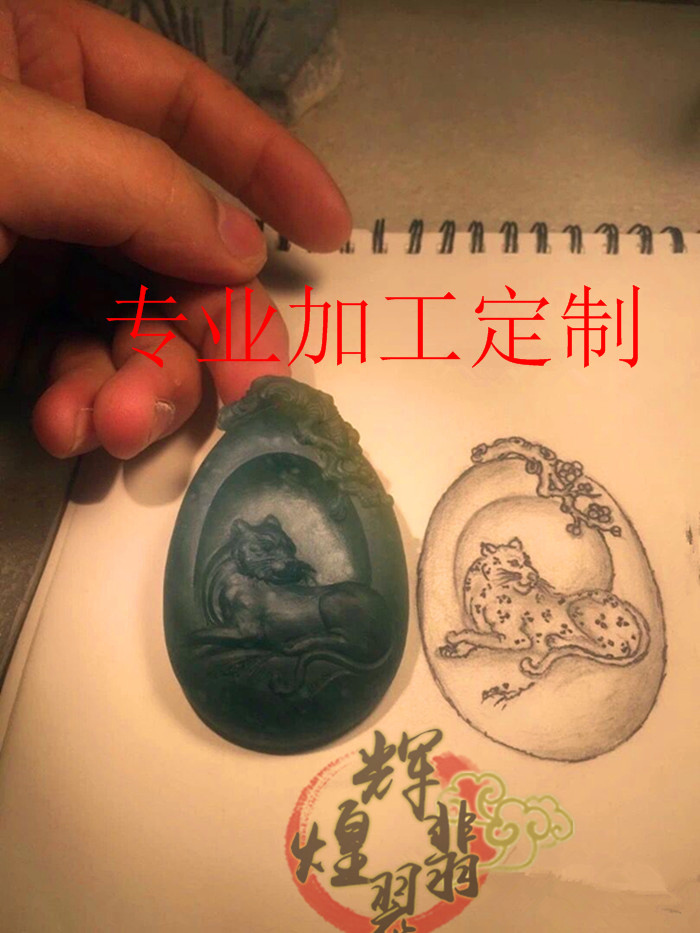 Jadeite jade processing pendant Decoration carving design private customized products factory direct sales