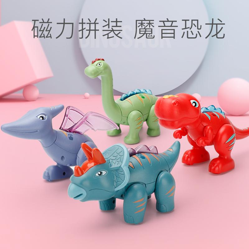 Игрушки с животными Артикул 603774372400