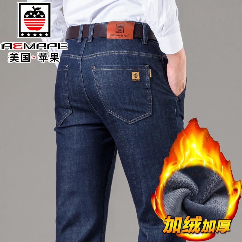 直筒牛仔长裤双十一打折