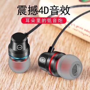 耳机有线高音质K歌带麦入耳式适用于华为vivo小米11苹果oppo荣耀50安卓手机通用超重低音炮耳塞线控挂耳游戏